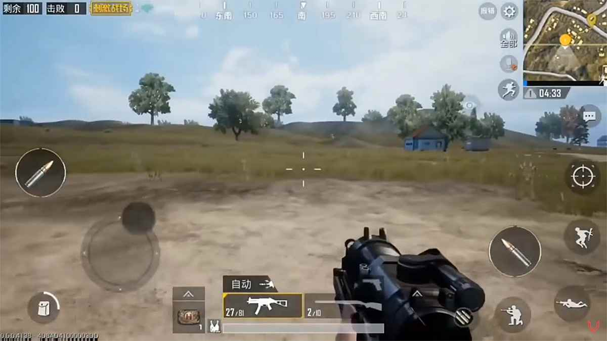 Pubg Hd Mobile List: PUBG Mobile 0.6.1 Chinese Version Released On IOS, Android