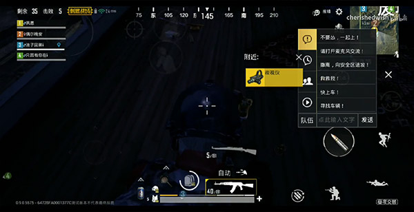 The Mobile Versions Of Pubg Look Great But There S A Catch: PUBG Mobile 0.9.0 Beta Released In China, Adds Night Mode
